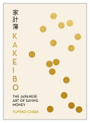 Book cover Kakeibo: The Japanese Art of Saving Money