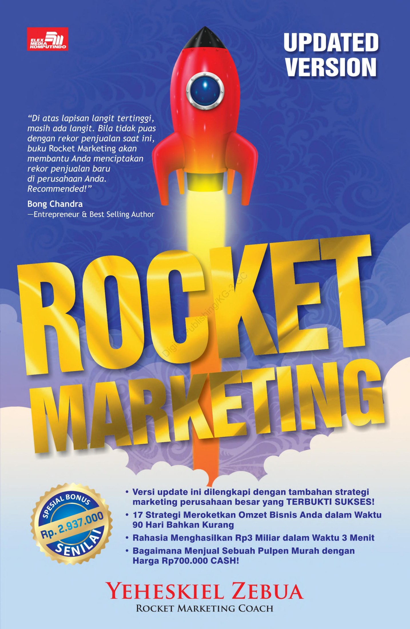 Book cover Rocket Marketing (Updated Version)