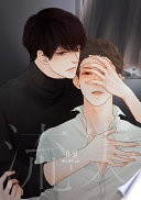 Book cover [BL] 유실 1