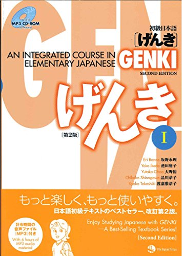 GENKI: An Integrated Course in Elementary Japanese I
