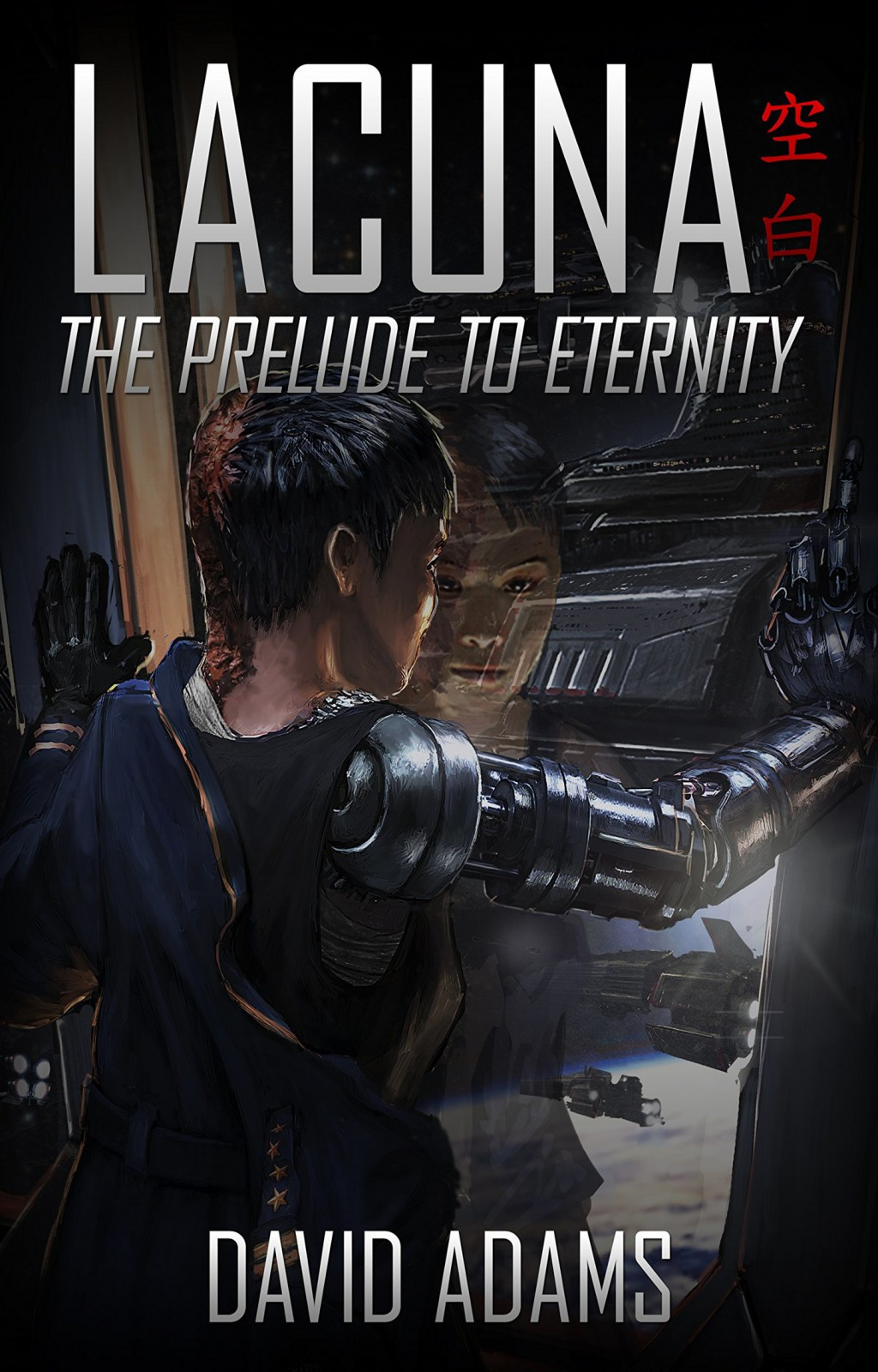 The Prelude to Eternity