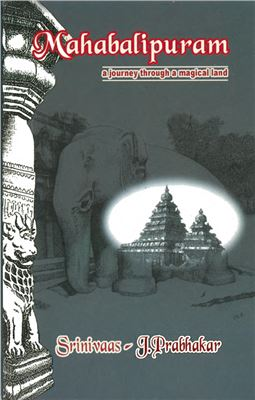 Mahabalipuram - a journey through a magical land