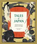 Tales of Japan: Traditional Stories of Monsters and Magic