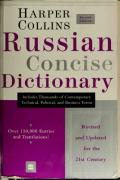HarperCollins Russian Concise Dictionary