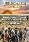 Jerusalem on earth: people, passions, and politics in the Holy City