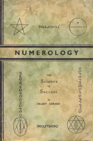 书籍封面 Numerology: The Science of Success