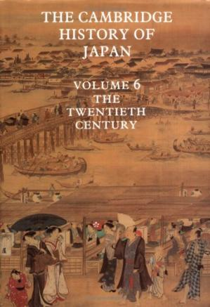 Portada del libro The Cambridge history of Japan