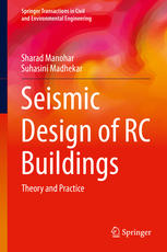 Book cover Seismic Design of RC Buildings: Theory and Practice