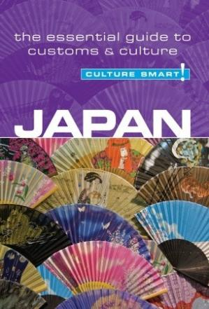 Обкладинка книги Japan - Culture Smart!: The Essential Guide to Customs and Culture