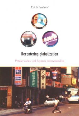 Copertina Recentering Globalization: Popular Culture and Japanese Transnationalism