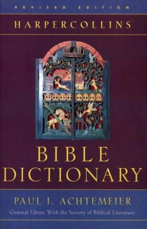 पुस्तक कवर The HarperCollins Bible Dictionary