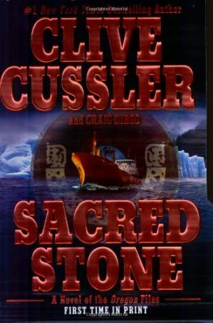 Book cover Sacred Stone