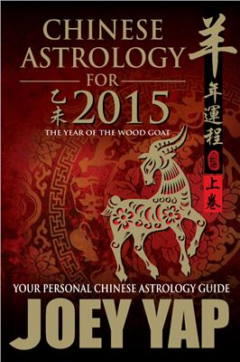 Okładka książki Chinese Astrology for 2015 - The Year of the Wood Goat