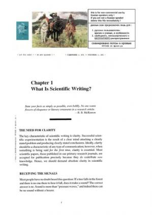 A capa do livro How To Write And Publish A Scientific Paper