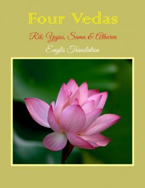 A capa do livro Four Vedas - English Translation