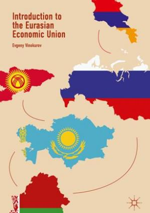 Book cover Introduction to the Eurasian Economic Union