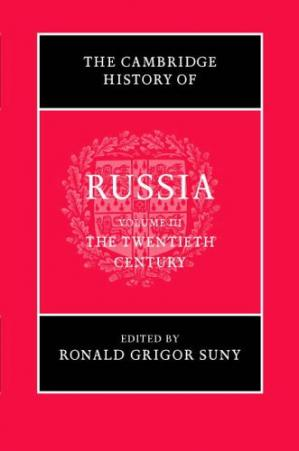 Εξώφυλλο βιβλίου The Cambridge History of Russia. 20th Century