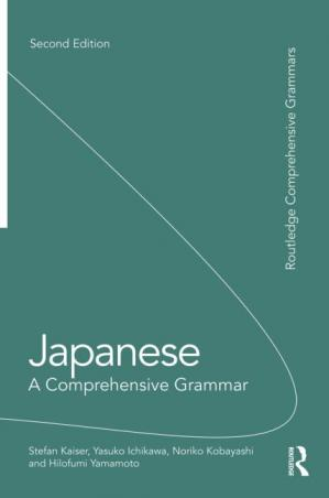 A capa do livro Japanese: A comprehensive grammar