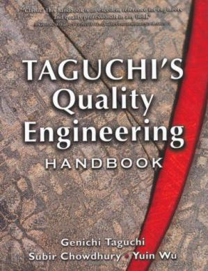 Обложка книги Taguchi's Quality Engineering Handbook