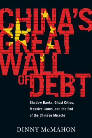 Okładka książki China's Great Wall of Debt: Shadow Banks, Ghost Cities, Massive Loans, and the End of the Chinese Miracle