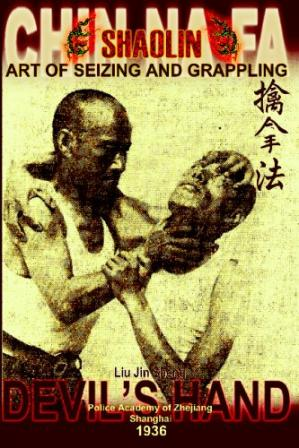 Buchdeckel Shaolin Chin Na Fa: Art of Seizing and Grappling. Instructor's Manual for Police Academy of Zhejiang Province (Shanghai, 1936)