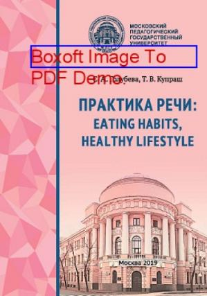 Okładka książki Практика речи : eating habits, healthy lifestyle: учебное пособие