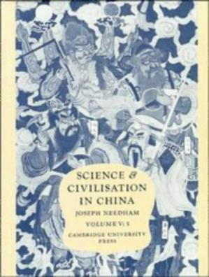 Book cover Science and Civilisation in China: Volume 5: Chemistry and Chemical Technology: Part 5: Spagyrical Discovery and Invention: Physiological Alchemy