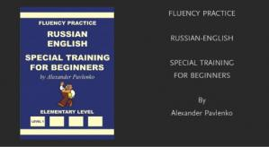Buchdeckel Russian-English, Special Training for Beginners