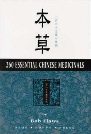 A capa do livro 260 Essentials Chinese Medicinals