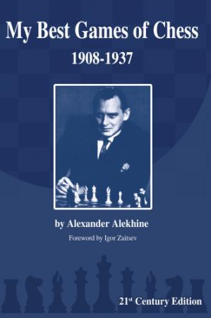 Portada del libro My Best Games of Chess