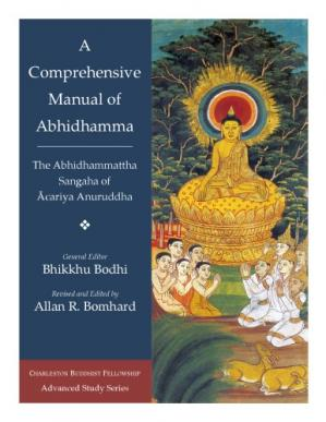 Book cover A Comprehensive  Manual of   Abhidhamma