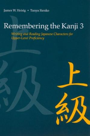 Book cover Remembering the Kanji, Volume 3: Writing and Reading Japanese Characters for Upper-Level Proficiency