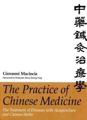 Book cover The Practice of Chinese Medicine: The Treatment of Diseases with Acupuncture and Chinese Herbs