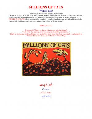 Обкладинка книги Millions of Cats (with Urdu translation)