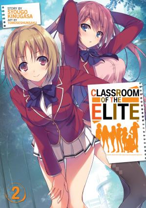 Bìa sách Classroom of the Elite (Light Novel) Vol. 2