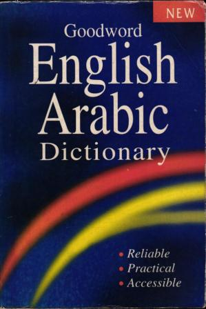 Book cover Goodword English-Arabic Dictionary