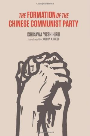 Book cover The Formation of the Chinese Communist Party