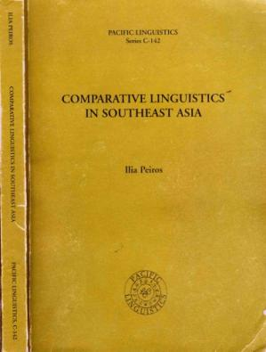 表紙 Comparative linguistics in Southeast Asia (Pacific linguistics)