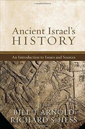 पुस्तक कवर Ancient Israel's History: An Introduction to Issues and Sources
