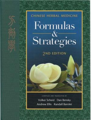 Okładka książki Chinese Herbal Medicine: Formulas and Strategies