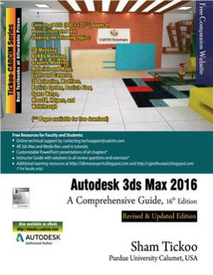 Okładka książki Autodesk 3ds Max 2016 for Beginners: A Comprehensive Guide