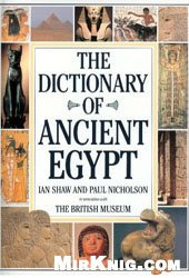 Buchdeckel The British Museum Dictionary of Ancient Egypt