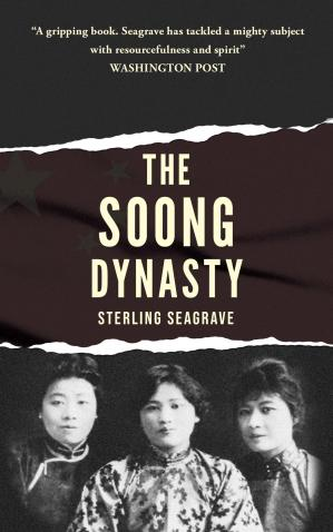 Couverture du livre The Soong Dynasty
