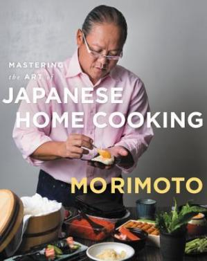 Book cover Mastering the Art of Japanese Home Cooking