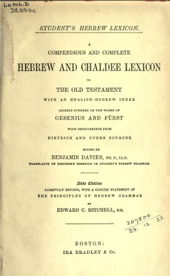 Buchdeckel A compendious and complete Hebrew and Chaldee Lexicon to the Old Testament