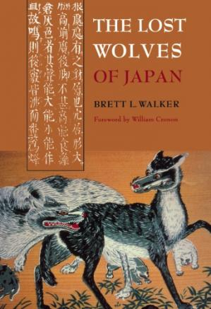 Book cover The Lost Wolves of Japan