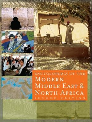 Buchdeckel The Encyclopedia of the Modern Middle East and North Africa