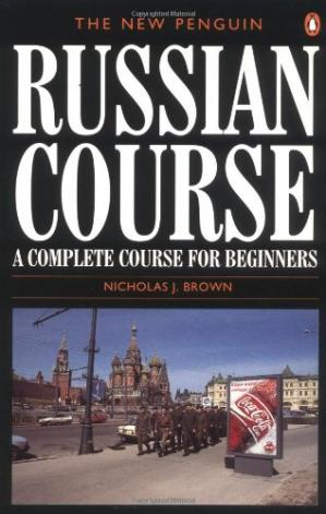 पुस्तक कवर The New Penguin Russian Course: A Complete Course for Beginners