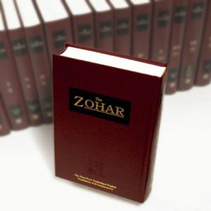 Book cover The Zohar: Volumes 1-23