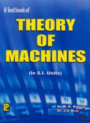 Buchdeckel A Text Book of Theory of Machines